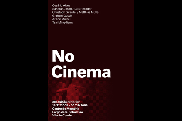 no_cinema_11